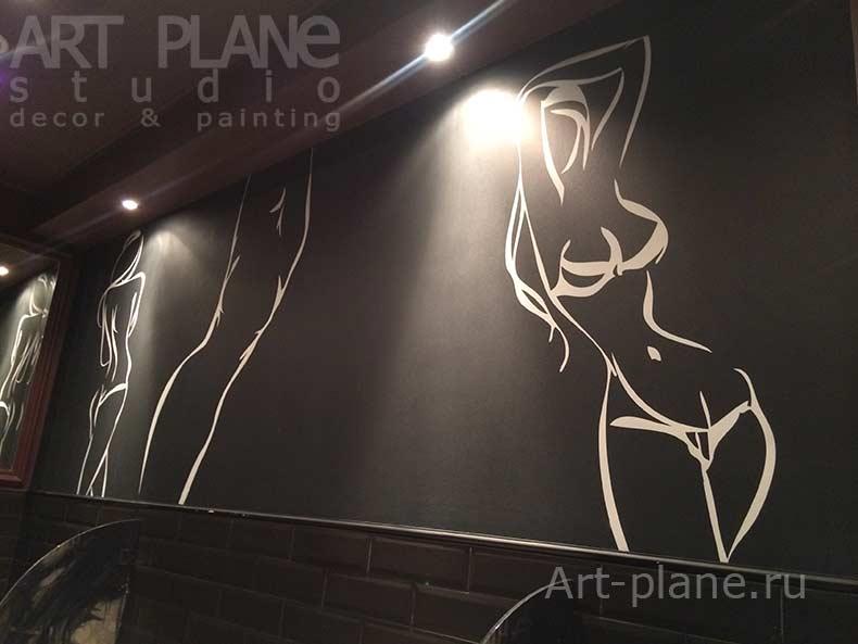 Роспись стен для ночных клубов фото свинг клубов москвы